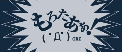 170828_gazou_samune