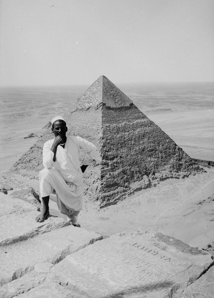 ピラミッドとおじさん