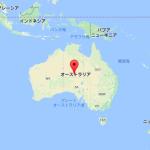 海外FXブログ「まさかのオーストラリア利下げ!半年前までこんなはずでは・・・」
