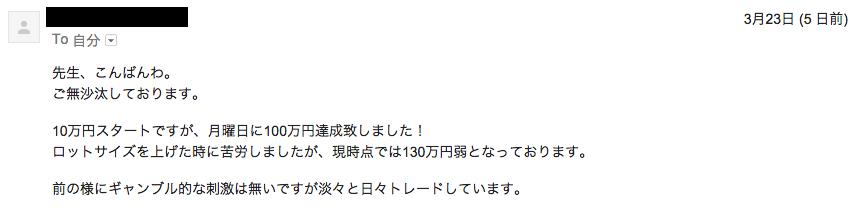 mail3028