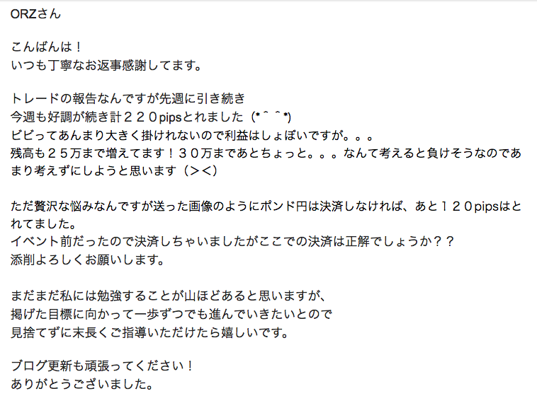 Tsan1_mail