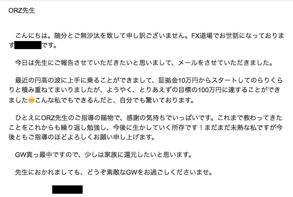 mail_Hsan1