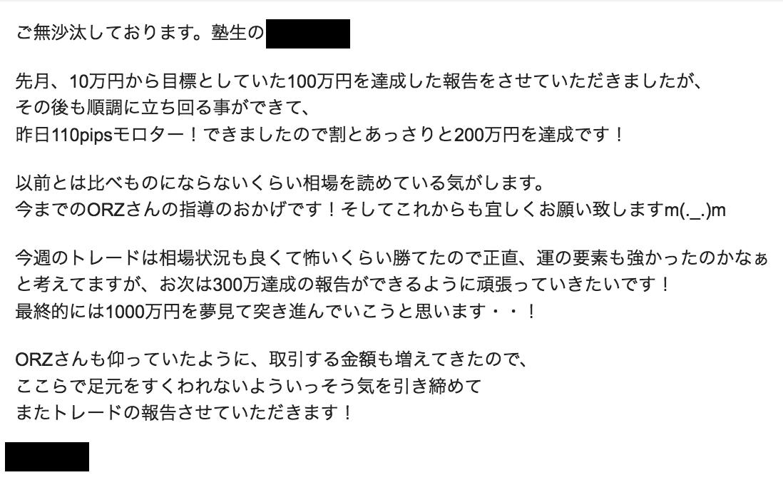 mail_Ksan