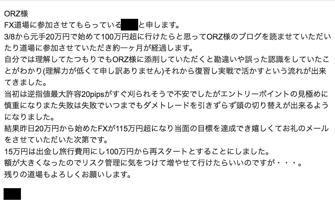 mail_Ysan1