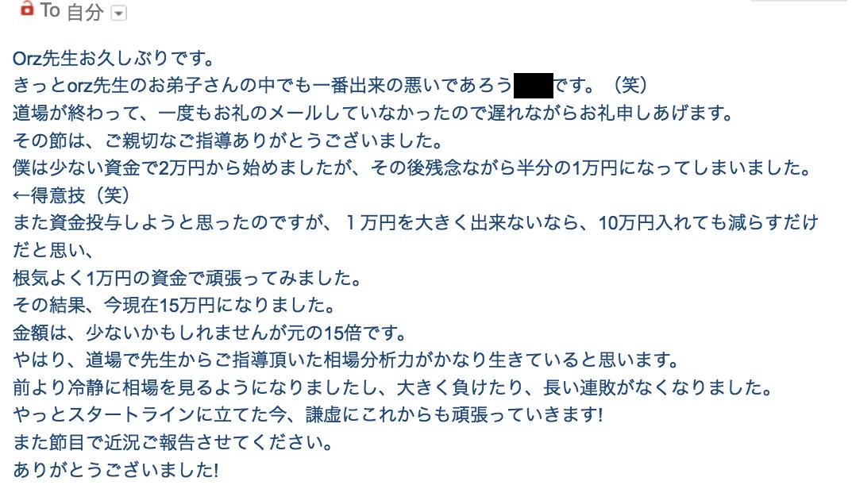mail_Ysan2
