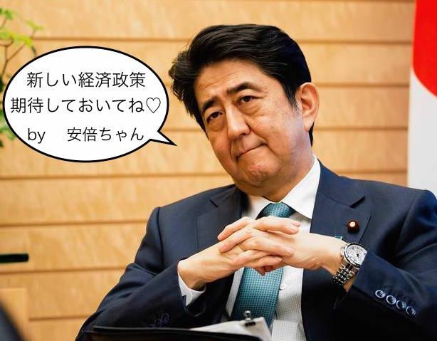 image_abe