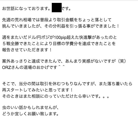 mail_Osan