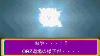 『真・ORZのFX道場』がアップグレードします(・∀・)!
