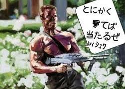 ガチホFXトレード完結編。スイング狙いの結果は如何に!?