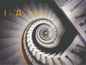 image_spiral
