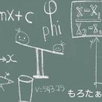ORZのFX手法・エントリー解説編!詳しく説明したよ(・∀・)