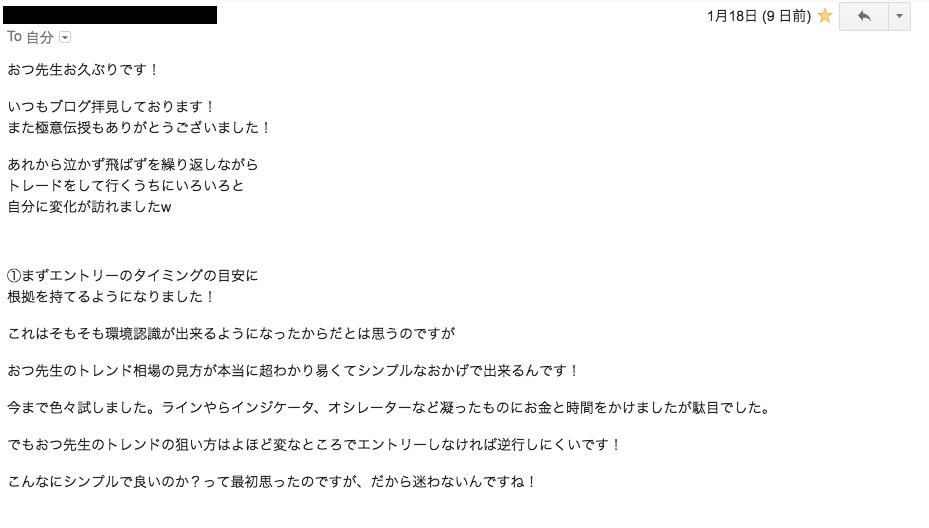 0127_mail