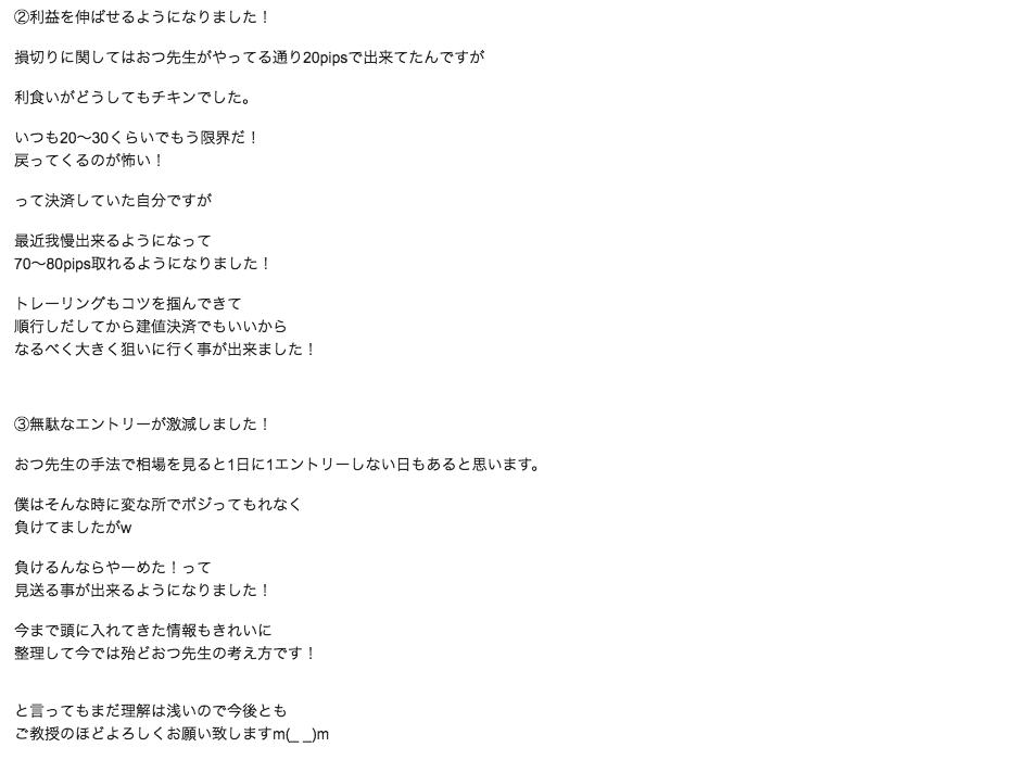 0127_mail2