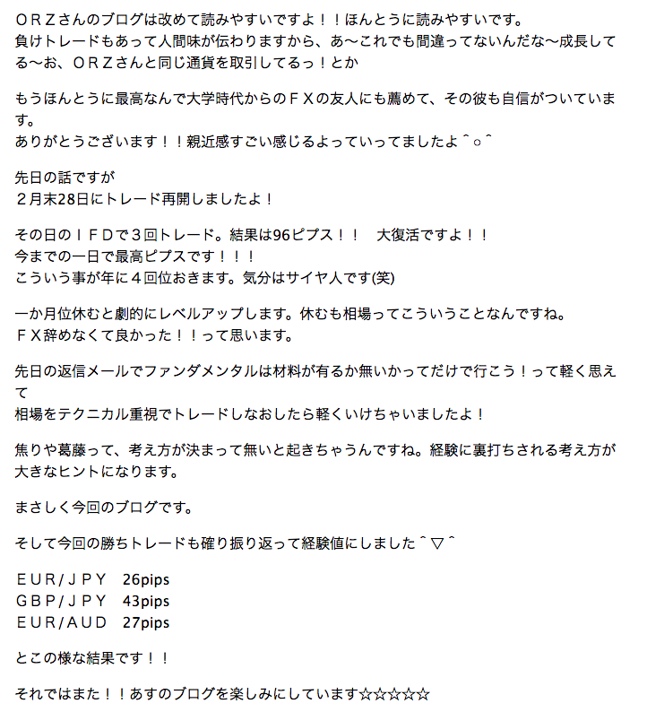 0302_comment_dojo