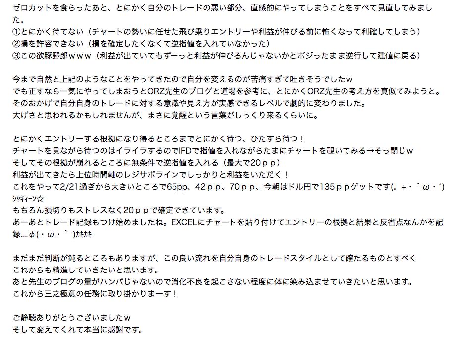 0302_mail_dojo