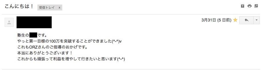dojo_mail_0405