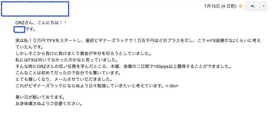 dojo_mail_0719
