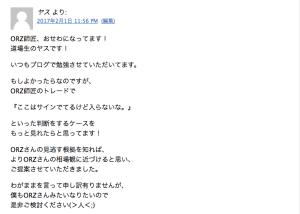 comment_0203