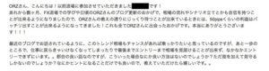 0328_mail_fxdojo_1