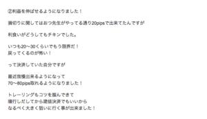 fxdojo_mail_0310