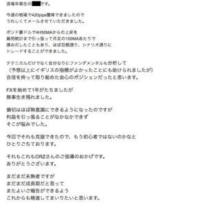 dojo_mail_0510