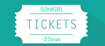 0905_con_tickets