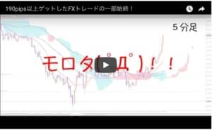 youtube_画面