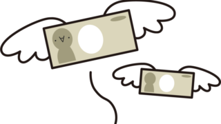 FXの大損とは?損する原因と対策方法を徹底解説!!(`・ω・´)ゞ