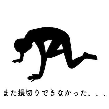 soniridekinai_hito