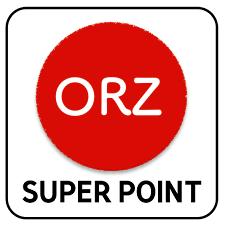 ORZのエントリーポイント解説