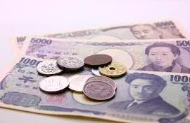 通貨の特徴:我らが日本円!