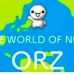 なぜ海外FX業者を選ぶのか?ORZが使い続ける理由を紹介(`・ω・´)