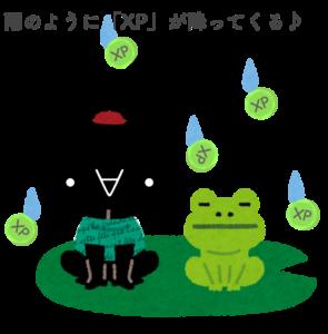 rainの説明画像