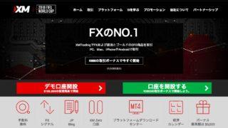 海外FX業者「XM」の評判と評価
